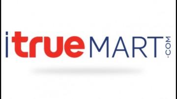 iTrue Mart เอาใจคนรักมือถือ ด้วยส่วนลดสูงสุดถึง 40%