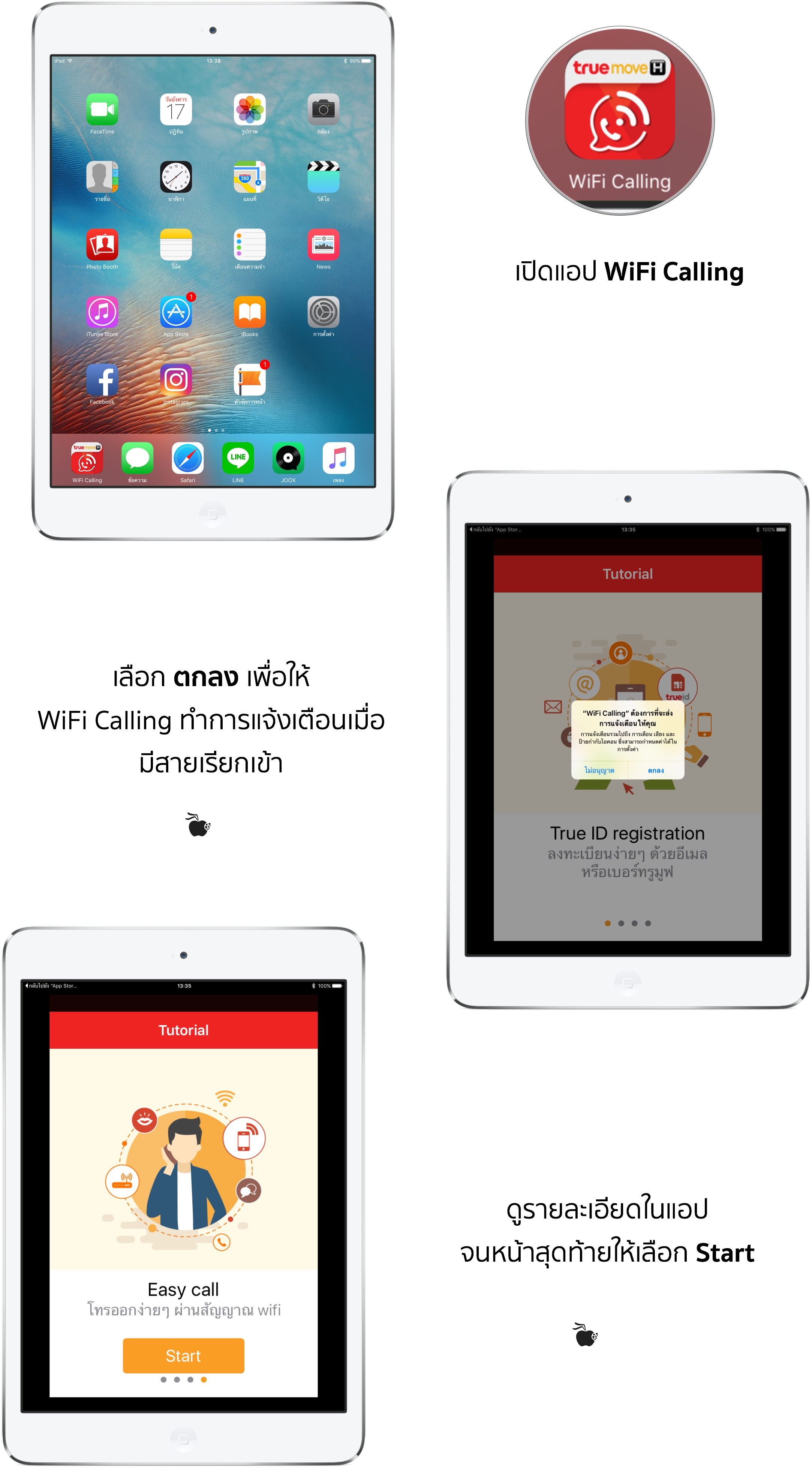 run-wifi-calling-app