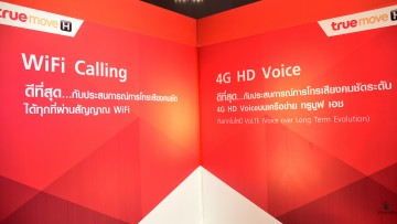 เปลี่ยน iPadหรือแท็บเล็ต ให้สามารถโทรเข้า-ออกได้จริงด้วย WiFi Calling โดย TrueMove H