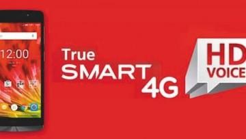มือถือ 4G หน้าจอ 5″ ลดค่าเครื่องกว่า 80% จ่ายเพียง 500 บาท รับเครื่องไปเลย!