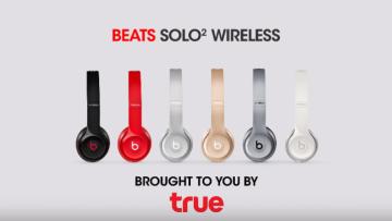 ลูกค้าทรูการ์ด รับไปเลย ส่วนลด 10% สำหรับซื้ออุปกรณ์หูฟัง Beats ทุกรุ่น