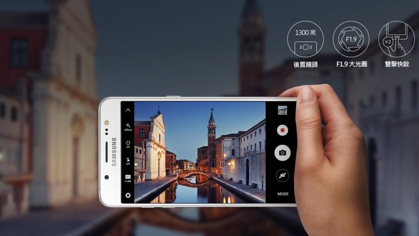 พบกับ Samsung Galaxy J5 Version 2 จากทรู ในราคาลดเกินครึ่งเพียง 2,990 บาทเท่านั้น