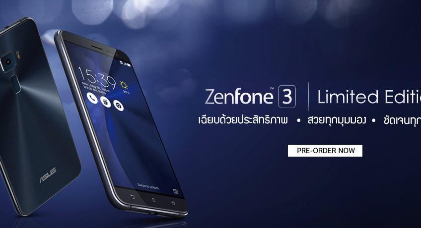 ทรูมูฟ เอช เปิดจอง Asus ZenFone 3 ตั้งแต่วันนี้ – 9 สิงหาคมนี้ มอบส่วนลดค่าเครื่อง 3,000 บาท พร้อมหูฟัง Marshall สุดหรู