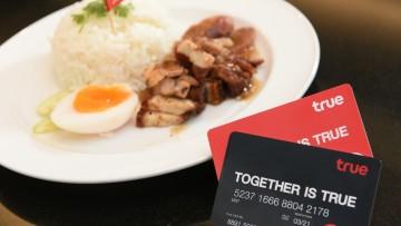 TrueYou ขอมอบความพิเศษให้ลูกค้าด้วย TrueYou MasterCard แบบเติมเงินครั้งแรกในไทยแบบอิ่ม-ช้อป-เพลินกันแบบจัดเต็ม