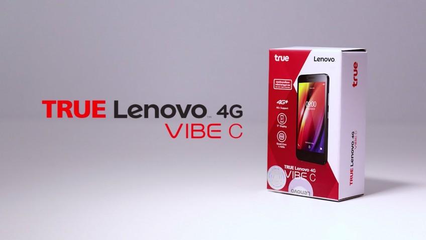 True จับมือ Lenovo เปิดตัว True Lenovo 4G VIBE C สมาร์ทโฟนสเปคแรงราคาประหยัดเอาใจผู้ใช้งานที่ชื่นชอบความคุ้มค่า