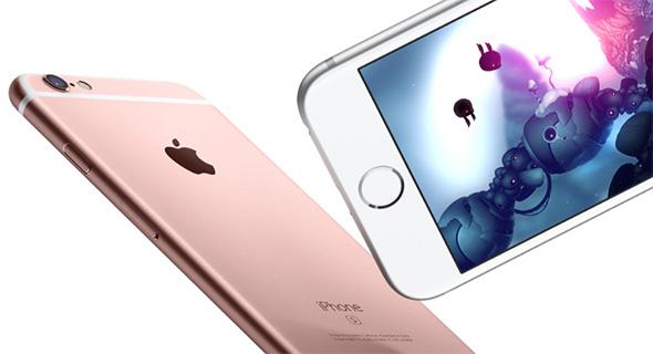 ตอบรับกระแสการมาของ iPhone 7 ทรูมูฟ เอช จัดโปรโมชั่นส่วนลดค่าเครื่อง iPhone 6 , iPhone 6s สูงสุดถึง 13,000 บาท