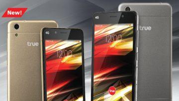 โทรเสียงคมชัด ออนไลน์สุดมันส์ ทั้งครบทั้งคุ้มกับสมาร์ทโฟน True Smart 4G MAX ฟรีจากทรูมูฟ เอช