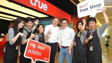 บริษัททรู เปิดรับสมัครงานครั้งใหญ่ วุฒิม.6 – ป.ตรีทุกสาขา รายได้ 15,000 – 30,000++ บาท