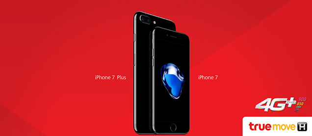Truemove H ประกาศวางจำหน่าย iPhone 7 วันศุกร์ที่ 21 ตุลาคม พร้อมเปิดลงทะเบียนแสดงความสนใจได้แล้ววันนี้