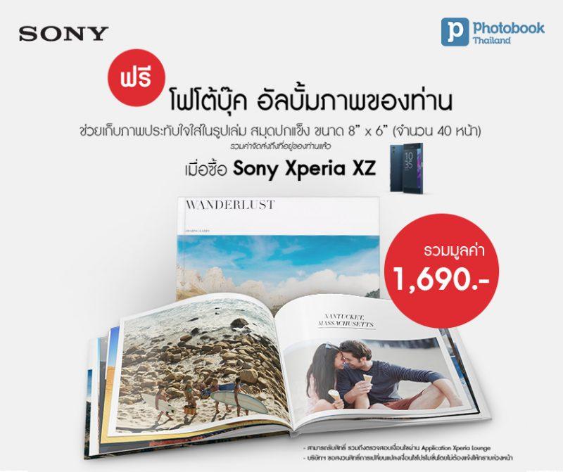 Sony-Banner_828x694-TH-800x671