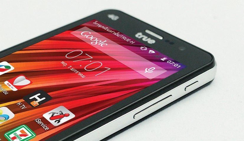 เปิดซิมพร้อมเติมแพ็กเกจทรูมูฟ เอช วันนี้ รับสมาร์ทโฟน 3G/4G ฟรี!!! เฉพาะที่ 7-Eleven