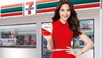 ทรูมูฟ เอช ให้คุณได้เป็นเจ้าของสมาร์ทโฟน 3G/4G ฟรี!!! เฉพาะที่ 7-Eleven เท่านั้น