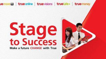 ทรูมูฟ เอช ขอเชิญน้องๆ นักศึกษาร่วมเรียนรู้พร้อมเป็นที่ 1 กับเรา ในโครงการ True Academy Project