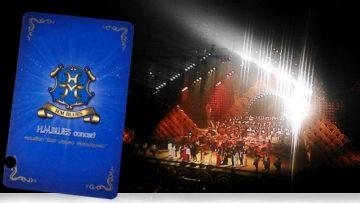 """ทรูมูฟ เอช แจกฟรีซีดี รวมเพลงพระราชนิพนธ์ ชุดอนุรักษ์ """"H.M. Blues Heritage"""""""