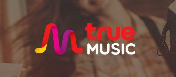 ทรูมูฟ เอช ขอส่งความสุขให้คนไทยต้อนรับปีใหม่! ฟังเพลงฟรีผ่านแอพ TrueMusic