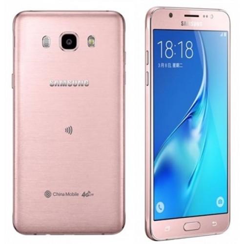 Samsung-Galaxy-J7-2016-Özellikleri-ve-Fiyatı2-500x500