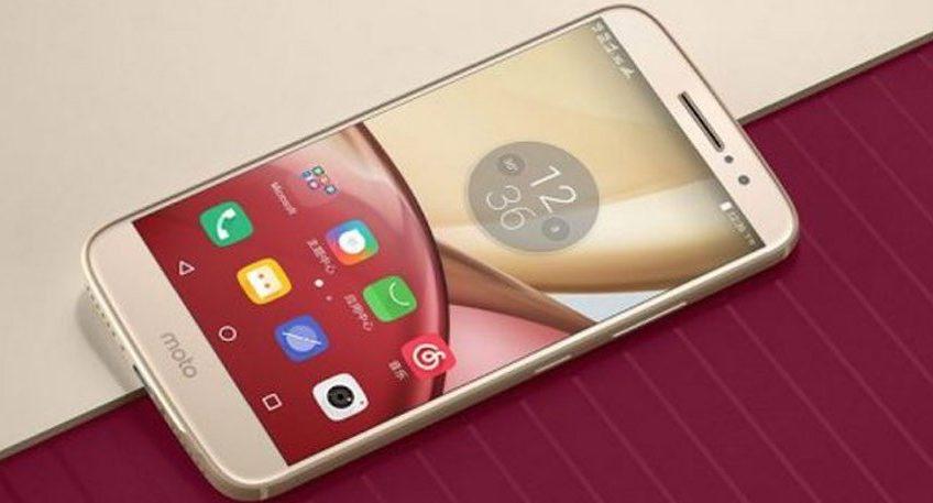 ต้อนรับเดือนแห่งความรัก ด้วยสมาร์ทโฟนสวย หรูหราอย่าง Moto M ในราคาเพียง 5,990 จากทรูมูฟ เอช