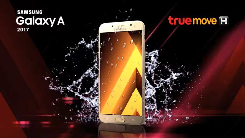 ย้ายค่ายเบอร์เดิมมาทรูมูฟ เอช แบบรายเดือน รับส่วนลดค่าเครื่อง Samsung Galaxy A7 และ A5 ทันที 4,500 บาท