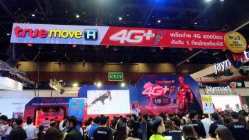 ทรูมูฟ เอช จัดโปรแรงสะใจรับปีใหม่ ในงาน Thailand Mobile Expo 2017