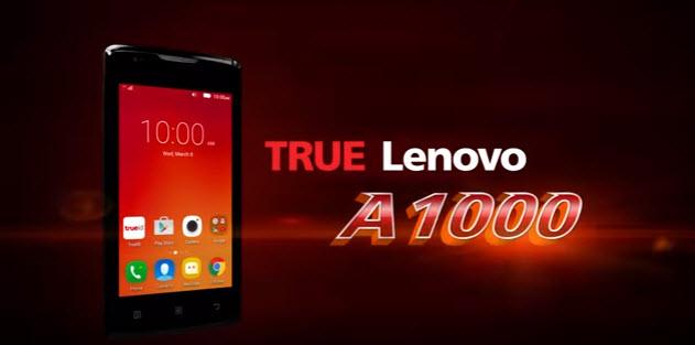 ลูกค้ารายเดือนทรูมูฟ เอช รับฟรี!!! สมาร์ทโฟน TRUE Lenovo A1000