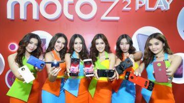 ทรูมูฟ เอช เปิดตัวสมาร์ทโฟน Moto Mods รุ่นอัพเดตอย่าง Moto Z2 Play ในราคาเบาๆเพียง 10,990 บาทเท่านั้น