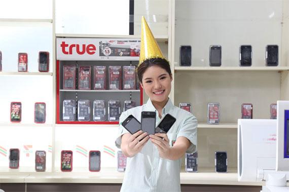 โปรสุดว๊าว!!! ทรูมูฟ เอช ให้คุณเป็นเจ้าของสมาร์ทโฟน True Smart 4G Max 5.0″ ในราคาเบาๆเพียง 1,690 บาท สำหรับลูกค้าเติมเงินเท่านั้น