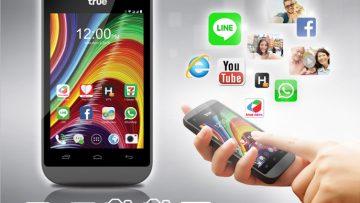 ทรูมูฟ เอช จัดโปรแรง! เอาใจคนรักสมาร์ทโฟน 4G และมือถือ 3G สำหรับลูกค้าแบบเติมเงิน ในราคาเริ่มต้นเพียง 199 บาทเท่านั้น