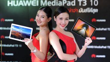 ทรูมูฟ เอช ให้คุณเป็นเจ้าของแท็บเล็ตรุ่นใหม่ล่าสุดอย่าง Huawei MediaPad T3 10 ในราคาเพียง 5,900 บาท