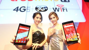 พบกับสมาร์ทโฟนทรูดีๆ โปรโมชั่นโดนๆ ได้ที่งาน Thailand Mobile Expo 2017 ที่บูธทรูมูฟ เอช เท่านั้น