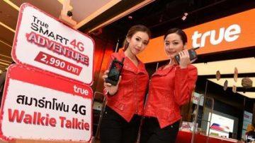 ทรู เปิดตัว True SMART 4G Adventure  สมาร์ทโฟนและ  4G Walkie Talkie ในเครื่องเดียวกัน พร้อมกันน้ำ กันฝน ฟังก์ชั่นครบในราคาสุดคุ้มเพียง 2,990 บาท
