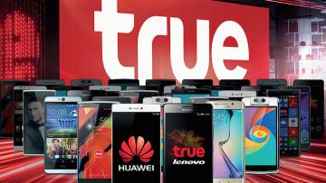 ย้ายค่ายเบอร์เดิม หรือลูกค้าเปลี่ยนเติมเงินเป็นรายเดือนทรูมูฟ เอช รับส่วนลดสมาร์ทโฟนสูงสุด 80%