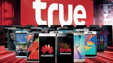 ทรูมูฟ เอช เอาใจคนชอบจอใหญ่ กับสมาร์ทโฟน 4 รุ่น น่าลอง ในราคาลดสูงสุด 80%